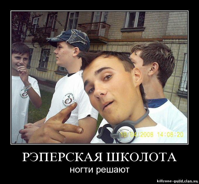 аватарки вов: